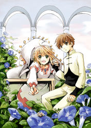 1boy 1girl blush brown_eyes brown_hair fancybetty flower green_eyes hand_holding sakura_hime short_hair smile snail tsubasa_chronicle xiaolang