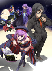 1boy 4girls black_hair blue_eyes blue_hair book braid caster caster_(fate/extra) cigar detached_sleeves elizabeth_bathory_(fate/grand_order) fate/extra fate/extra_ccc fate/grand_order fate/stay_night fate_(series) glasses hand_in_pocket hat helena_blavatsky_(fate/grand_order) knife lancer_(fate/extra_ccc) long_hair lord_el-melloi_ii multiple_girls older purple_eyes purple_hair robe rulebreaker short_hair side_braid smile thighhighs trait_connection tsuyadashi_shuuji waver_velvet witch_hat