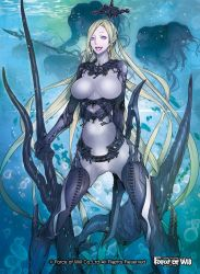 1girl blonde_hair bodysuit boots bubble copyright_name force_of_will gloves long_hair official_art open_mouth pointy_ears polearm purple_eyes solo spear sword teeth tongue tongue_out underwater weapon