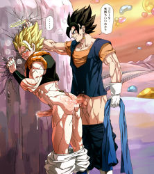 2boys against_wall anal ass bara dragon_ball dragonball_z erection evil_grin grin multiple_boys muscle outdoors penetration penis sex smirk yaoi