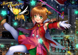1girl bare_shoulders blush brown_hair calendar cape card_captor_sakura december detached_sleeves dress fuuin_no_tsue gloves green_eyes hat highres kero kinomoto_sakura looking_at_viewer magical_girl mutsuki_(moonknives) night night_sky open_mouth outstretched_arms party_hat scenery short_hair sky smile snow solo spread_arms