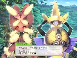 aegislash artist_request female lopunny mega_lopunny mega_pokemon nintendo parody pokemon