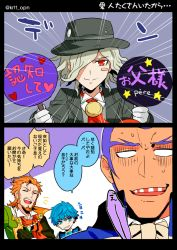 4boys blue_hair blush_stickers brown_hair caster_(fate/extra_ccc) caster_(fate/strange_fake) caster_of_red colored_teeth comic edmond_dantes_(fate/grand_order) fate/apocrypha fate/extra fate/extra_ccc fate/grand_order fate/strange_fake fate_(series) formal grey_hair hat kiritachi multiple_boys purple_hair sign suit