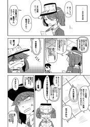 2girls anger_vein blush comic houshou_(kantai_collection) kantai_collection multiple_girls ryuujou_(kantai_collection) sweatdrop translation_request twintails yokochou