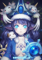 +_+ 1girl :3 absurdres alternate_costume animal_ears blue_eyes blue_hat blush_stickers braid breasts choker cleavage crying crying_with_eyes_open crystal destincelly earrings hat highres jewelry league_of_legends long_hair looking_at_viewer lulu_(league_of_legends) open_mouth pointy_ears poro_(league_of_legends) solo staff tattoo tears translation_request upper_body winter_wonder_lulu yordle