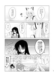 4koma 5girls animal_ears bandage bandages_on_face bow bunny_ears comic eyepatch fujiwara_no_mokou hachi_(chihagura) hair_bow highres inaba_tewi injury intravenous_drip long_hair monochrome multiple_girls no_hat no_headwear nurse playing_with_own_hair reisen_udongein_inaba shirt stretcher suspenders touhou translated very_long_hair yagokoro_eirin