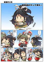 ! +++ 4girls :d ^_^ black_hair chibi comic eyes_closed grey_hair hair_ribbon hairband high_ponytail hisahiko hug japanese_clothes kaga_(kantai_collection) kantai_collection katsuragi_(kantai_collection) long_hair multiple_girls muneate open_mouth pleated_skirt ponytail red_skirt ribbon short_hair short_sleeves shoukaku_(kantai_collection) side_ponytail skirt smile spoken_exclamation_mark translation_request twintails white_background white_ribbon zuikaku_(kantai_collection) |_|