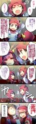 1girl 3boy artist_request cooking female kagari_(pokemon) kagari_(pokemon)_(remake) nintendo pokemon team_magma uniform