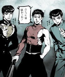 3boys anger_vein araki_hirohiko_(style) baseball_bat buttons changye clenched_teeth crossover gakuran grin hand_in_pocket hatano_wataru heart higashikata_jousuke jojo_no_kimyou_na_bouken kinzoku_bat long_sleeves looking_at_viewer male_focus messy_hair metal_bat multiple_boys multiple_crossover muscle one-punch_man pants pointing pointing_at_viewer pompadour school_uniform seiyuu_connection shirt single_sleeve smile speech_bubble standing teeth torn_clothes torn_shirt trait_connection translated turtleneck urameshi_yuusuke yuu_yuu_hakusho