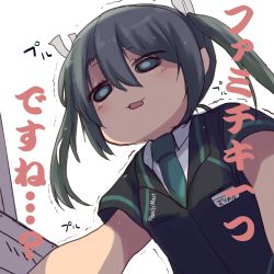 1girl :3 black_hair blue_eyes commentary_request dyson_(edaokunnsaikouya) hair_ribbon kantai_collection long_hair name_tag necktie o_o open_mouth ribbon short_sleeves solo sweat translation_request trembling twintails zuikaku_(kantai_collection)