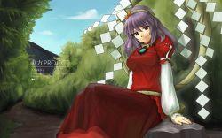 1girl absurdres head_tilt highres kuroto long_hair long_skirt looking_at_viewer mirror purple_hair red_eyes rope shide shimenawa sitting skirt smile solo touhou yasaka_kanako
