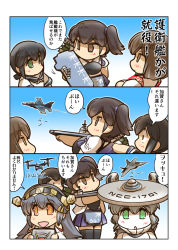 3koma 5girls arrow black_hair blue_hakama bodysuit brown_eyes brown_hair cape comic commentary_request detached_sleeves f-16_fighting_falcon f-35_lightning_ii flight_deck fubuki_(kantai_collection) green_eyes grey_hair hair_ornament hair_scrunchie hakama haruna_(kantai_collection) headgear hisahiko hoveri japanese_clothes kaga_(jmsdf) kaga_(kantai_collection) kantai_collection long_hair long_sleeves low_ponytail multiple_girls muneate neckerchief nontraditional_miko orange_eyes pointing quiver rigging rotor school_uniform scrunchie serafuku shinkaisei-kan short_hair short_sleeves side_ponytail sidelocks smile star star-shaped_pupils star_trek surprised symbol-shaped_pupils thighhighs translation_request uss_enterprise_ncc-1701-a v-22_osprey wide-eyed wide_sleeves wo-class_aircraft_carrier zettai_ryouiki