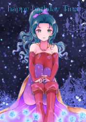 1girl aqua_hair boots bridal_gauntlets cape character_name convenient_leg detached_sleeves elbow_gloves final_fantasy final_fantasy_vi fingerless_gloves flat_chest flower gloves green_eyes green_hair hair_ribbon happy_birthday high_ponytail leg_hug legs_together long_hair looking_at_viewer nagidango open_mouth pantyhose parted_lips ponytail purple_legwear red_boots ribbon rose sitting smile solo star strapless tina_branford wavy_hair