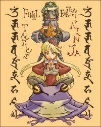 1boy 1girl border final_fantasy final_fantasy_tactics frog jpeg_artifacts lowres ninja ninja_(fft) parody simple_background