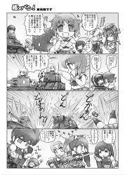 airplane akagi_(kantai_collection) akiyama_yukari bow_(weapon) comic darjeeling giantess girls_und_panzer hisahiko isuzu_hana japanese_clothes kaga_(kantai_collection) kantai_collection kay_(girls_und_panzer) long_hair military military_vehicle monochrome multiple_girls muneate musashi_(kantai_collection) nishizumi_miho orange_pekoe reizei_mako school_uniform short_hair shoukaku_(kantai_collection) side_ponytail takebe_saori tank translation_request vehicle weapon yamato_(kantai_collection) zuikaku_(kantai_collection)