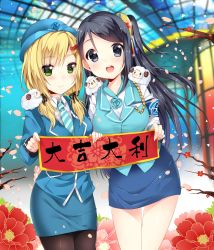 2girls :3 aiguillette armband banner black_hair black_legwear blazer blonde_hair blue_eyes blurry blush blush_stickers depth_of_field duji_amo flower green_eyes hair_ornament hair_ribbon hairclip highres holding long_hair low_twintails multiple_girls necktie open_mouth original pantyhose pencil_skirt petals ribbon sheep short_sleeves side_ponytail skirt striped striped_necktie thigh_gap twintails uniform vest wing_collar