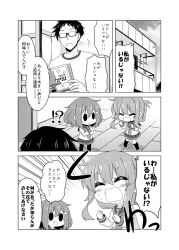 !? 1boy 2girls 3koma admiral_(kantai_collection) anchor_symbol blush closed_mouth comic commentary_request crossed_arms eyes_closed fang folded_ponytail glasses hair_ornament hairclip highres ikazuchi_(kantai_collection) inazuma_(kantai_collection) kadose_ara kantai_collection kneehighs long_hair long_sleeves multiple_girls neckerchief open_mouth pleated_skirt ponytail school_uniform serafuku short_hair skirt sweat thighhighs translation_request wavy_mouth