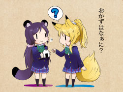2girls :3 :t ? animal_ears ayase_eli blonde_hair chibi eating food fox_ears fox_tail highres kemonomimi_mode kneehighs love_live! love_live!_school_idol_project multiple_girls onigiri paper_background pleated_skirt pointing ponytail purple_hair raccoon_ears raccoon_tail school_uniform scrunchie skirt spoken_question_mark suan_ringo tail toujou_nozomi translated twintails |_|