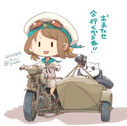 :3 :d batsubyou beret brown_hair cat colored_shadow dated error_musume flight_goggles girl_holding_a_cat_(kantai_collection) hair_ribbon hat kantai_collection motor_vehicle motorcycle open_mouth pureji_oshou ribbon school_uniform serafuku shadow shoshinsha_mark sidecar smile sunglasses tire translation_request twitter_username vehicle white_background