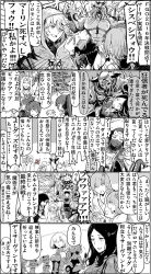 6+girls :d ? androgynous assassin_(fate/prototype_fragments) assassin_(fate/zero) breasts comic enkidu_(fate/strange_fake) euryale fate/grand_order fate_(series) flying_sweatdrops fou_(fate/grand_order) gilgamesh gilgamesh_(caster)_(fate) gorgon_(fate) greyscale highres ibaraki_douji_(fate/grand_order) king_hassan_(fate/grand_order) leonardo_da_vinci_(fate/grand_order) long_hair medusa_(lancer)_(fate) merlin_(fate/stay_night) monochrome multiple_girls open_mouth ponytail quetzalcoatl_(fate/grand_order) rider shielder_(fate/grand_order) short_hair smile stheno syatey translation_request twintails waver_velvet