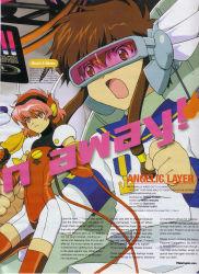 absurdres angelic_layer brown_hair highres hikaru_(angelic_layer) pink_hair red_eyes school_uniform serafuku suzuhara_misaki