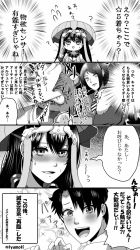 1boy 1girl 4koma ? ?!! anger_vein bead_bracelet beads bracelet chamochi comic fate/grand_order fate_(series) flying_sweatdrops jewelry male_protagonist_(fate/grand_order) monochrome orion_(fate/grand_order) sparkle_background text they_had_lots_of_sex_afterwards translation_request twitter_username waver_velvet xuanzang_(fate/grand_order)