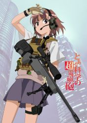 1girl arcieri_shinoya bipod brown_eyes brown_hair building city cloud cloudy_sky coin copyright_name frog from_below gloves gun hand_on_own_head headset holster keychain load_bearing_vest looking_at_viewer looking_down misaka_mikoto photoshop rifle school_uniform scope short_hair sky skyscraper sling sniper_rifle solo tagme thigh_holster to_aru_kagaku_no_railgun to_aru_majutsu_no_index uniform_vest watch weapon wind