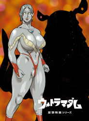 abstract_background bikini_armor blank_eyes bracer breasts brooch character_name choker cleavage cover curvy earrings facial_mark grey_hair grey_skin headpiece hips jewel large_breasts lipstick monster mound_of_venus mousou_tokusatsu_series_ultramadam nappii_(nappy_happy) nappy_happy navel parody shiny_skin short_hair silhouette standing thick_thighs thighs ultra_series ultramadam yellow_eyes
