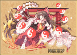1girl ascot bell border bow brown_background brown_hair character_name detached_sleeves fire frilled_bow frills glowing gohei hair_bow hair_tubes hakurei_reimu hand_up light_particles long_hair long_skirt looking_up open_hand open_mouth red_eyes red_skirt ribbon-trimmed_sleeves ribbon_trim rope round_teeth shadow shimenawa shiny shiny_hair siam_(meow13) side_glance sketch skirt sleeveless solo stance tabi talismans teeth torii touhou very_long_hair yin_yang