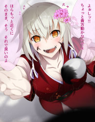 >:d 1girl :d ahoge bangs blush breasts calligraphy_brush cleavage collarbone face_painting fate/grand_order fate_(series) flower foreshortening hair_between_eyes hair_flower hair_ornament highres japanese_clothes jeanne_alter kimono large_breasts looking_at_viewer obi open_mouth orange_eyes paintbrush ruler_(fate/apocrypha) sash short_hair silver_hair smile solo translation_request vane