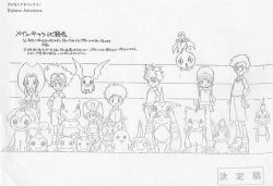 2girls 5boys agumon biyomon creature digimon digimon_adventure gabumon gomamon height_chart ishida_yamato izumi_koushirou kido_jou koromon monochrome motimon multiple_boys multiple_girls nakatsuru_katsuyoshi official_art palmon patamon production_art tachikawa_mimi takaishi_takeru takenouchi_sora tanemon tentomon tokomon tsunomon yagami_taichi