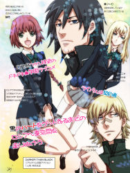 2boys 2girls bandaid bandaid_on_nose black_hair blonde_hair braid byon darker_than_black facial_hair goran_(darker_than_black) hei multiple_boys multiple_girls red_hair school_uniform single_braid stubble suou_pavlichenko tanya_(darker_than_black) tanya_akulova translation_request