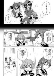 5girls akebono_(kantai_collection) comic kantai_collection monochrome multiple_girls oboro_(kantai_collection) sazanami_(kantai_collection) shino_(ponjiyuusu) takao_(kantai_collection) translation_request ushio_(kantai_collection) younger