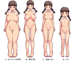 1girl areolae ass_visible_through_thighs bangs barefoot blunt_bangs blush braid breasts brown_eyes brown_hair commentary_request comparison flat_chest full_body large_breasts loli lovezawa navel nipples nude original puffy_nipples pussy simple_background smile standing thigh_gap translated twin_braids twintails variations white_background