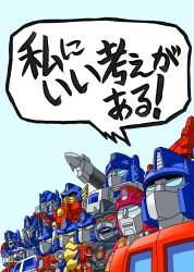 00s 6+boys 80s 90s autobot beast_wars beast_wars_ii beast_wars_neo beni_(8204) big_convoy blue_eyes cannon ginrai_(transformers) glowing gorilla grand_convoy highres huge_weapon japanese lio_convoy lion machine machinery maximal mecha multiple_boys multiple_persona no_humans oldschool omega_prime open_mouth optimus_primal optimus_prime personification robot rodimus_prime science_fiction simple_background teeth transformers transformers_animated transformers_armada transformers_car_robots transformers_cybertron transformers_energon transformers_prime transformers_super-god_masterforce transformers_superlink transformers_victory translation_request upper_body weapon