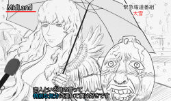 1boy behelit berserk crying crying_with_eyes_open gauntlets ginsengjar griffith male_focus microphone monochrome sketch smile snow solo special_feeling_(meme) spot_color tears translation_request umbrella