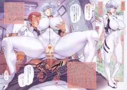 1girl absurdres ayanami_rei belt blue_hair blush breast_grab breast_sucking breasts censored clothed_sex collared_shirt embarrassed erect_nipples eyebrows eyebrows_visible_through_hair gym_storeroom heart heart_censor highres huge_breasts indoors legs looking_at_another looking_at_viewer mogudan mosaic_censoring necktie neon_genesis_evangelion onomatopoeia outdoors parted_lips penis plugsuit pointless_censoring pussy red_eyes sequential sex short_hair sitting sitting_on_person speech_bubble spread_legs standing thighs torn_clothes translation_request trees unbuttoned vaginal