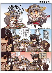 5girls akagi_(kantai_collection) anger_vein bandaid bare_shoulders black_hair blush brown_eyes brown_hair chibi comic commentary_request cooking detached_sleeves food glasses hairband haruna_(kantai_collection) head_bump hisahiko japanese_clothes kantai_collection kirishima_(kantai_collection) kongou_(kantai_collection) long_hair multiple_girls nagato_(kantai_collection) open_mouth revision short_hair sign smile thighhighs translation_request