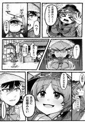 2girls absurdres blush bowl fangs hat highres japanese_clothes kijin_seija kimono multiple_girls pointy_ears ribbon straw_hat sukuna_shinmyoumaru touhou translation_request