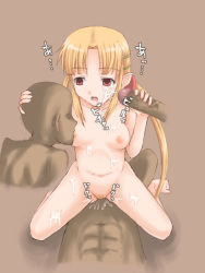alfina blonde_hair breasts censored cum game_arts girl_on_top grandia grandia_iii nude penis red_eyes sex