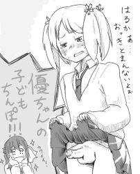 2girls blush embarrassed futa_with_female futanari monochrome multiple_girls sakura_trick school_uniform skirt sonoda_yuu takayama_haruka tears
