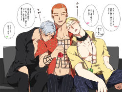 3boys blonde_hair couch drunk formaggio grey_hair hokuto_shun jojo_no_kimyou_na_bouken multiple_boys prosciutto red_hair risotto_nero sleeping translation_request
