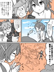 1boy 1girl animal_ears cloud cloudy_sky comic directional_arrow drawing elsam_(granblue_fantasy) eyes_closed flying_sweatdrops granblue_fantasy heart outdoors partially_colored rurya_niji sky stick_figure translation_request twintails yggdrasill_(granblue_fantasy)