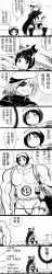 absurdres bird blood blood_from_mouth cape comic crane eyepatch gloves goggles goggles_on_head grin hat highres kantai_collection kiso_(kantai_collection) long_image maru-yu_(kantai_collection) monochrome muscle neckerchief open_mouth petting short_hair sitting smile smirk spot_color tall_image tears translation_request water y.ssanoha