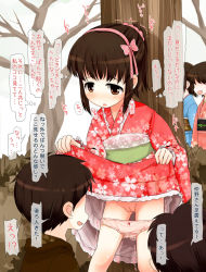 ! !? ... 2girls 3boys bangs blush bow bow_panties dress dress_lift exhibitionism gluteal_fold hairband hetero hikami_izuto japanese_clothes kimono kimono_lift lifted_by_self loli long_sleeves looking_at_another multiple_boys multiple_girls no_nose open_mouth original outdoors panties panty_pull plant profile public pussy shota standing straight_shota text thought_bubble translated tree trembling uncensored underwear upper_body