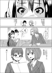 4girls :d book comic cup gensokigou glasses hair_ornament hairband hairpin hirasawa_yui k-on! manabe_nodoka monochrome multiple_girls nakano_azusa open_mouth school_uniform short_hair smile tainaka_ritsu teacup translation_request twintails
