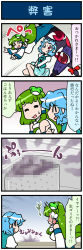 2girls 4koma artist_self-insert blue_eyes blush can't_show_this censored comic commentary_request detached_sleeves eyes_closed frog_hair_ornament gap green_eyes green_hair hair_ornament hair_tubes heterochromia highres japanese_clothes juliet_sleeves karakasa_obake kochiya_sanae long_hair long_sleeves mizuki_hitoshi mosaic_censoring multiple_girls nontraditional_miko one-eyed open_mouth oriental_umbrella outstretched_arms puffy_sleeves red_eyes resident_evil shirt short_hair sink skirt skirt_hold smile snake_hair_ornament surprised sweat tatara_kogasa tongue tongue_out touhou translation_request umbrella vest wide_sleeves