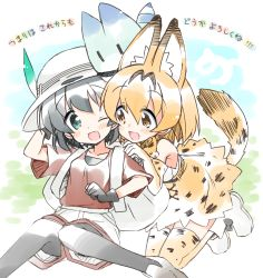 2girls absurdres animal_ears backpack bag black_gloves black_hair black_legwear blonde_hair bucket_hat dress elbow_gloves gloves green_eyes hair_between_eyes hat hat_feather highres hizuki_yayoi kaban kemono_friends lucky_beast_(kemono_friends) multiple_girls one_eye_closed open_mouth pantyhose red_shirt serval_(kemono_friends) serval_ears serval_print serval_tail shirt short_hair shorts sleeveless sleeveless_dress tail thighhighs translation_request yellow_eyes
