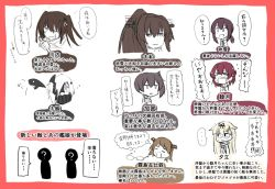 6+girls atsushi_(aaa-bbb) blush covering_one_eye crying flying_sweatdrops fubuki_(kantai_collection) hair_between_eyes hair_flaps hair_ornament hair_ribbon hairband headgear hiei_(kantai_collection) highres i-class_destroyer japanese_clothes kaga_(kantai_collection) kantai_collection long_hair multiple_girls multiple_monochrome muneate mutsuki_(kantai_collection) ne-class_heavy_cruiser neckerchief pale_skin ponytail remodel_(kantai_collection) ribbon scarf sendai_(kantai_collection) shinkaisei-kan side_ponytail silhouette smile sweatdrop tears torpedo translation_request two_side_up yamato_(kantai_collection) yuudachi_(kantai_collection)