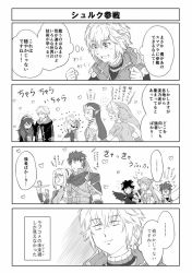 4koma 6+boys 6+girls comic dark_pit dual_persona fire_emblem fire_emblem:_akatsuki_no_megami fire_emblem:_kakusei heart hug ike kid_icarus kid_icarus_uprising link lucina mario mario_(series) metroid multiple_boys multiple_girls my_unit palutena pit princess_peach princess_zelda saiba samus_aran shulk super_mario_bros. super_smash_bros. the_legend_of_zelda translation_request wii_fit wii_fit_trainer xenoblade